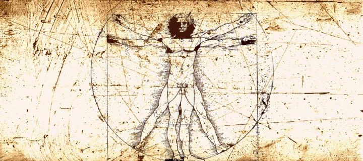 Тялото и душата