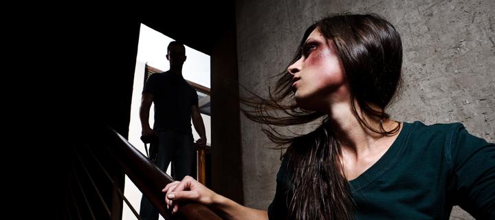 Домашно насилие