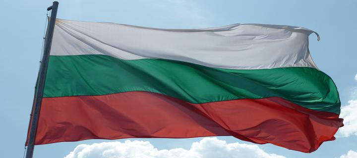Психологически портрет на България