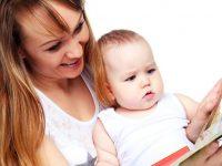 Детето и езикът