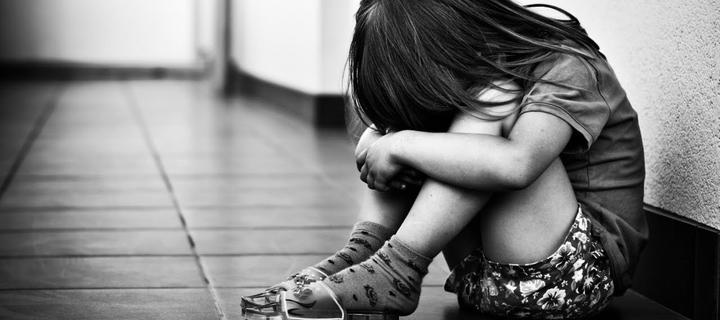 Детската психична травма