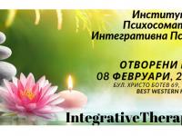 Отворени врати: Институт по Психосоматика и Интегративна психотерапия