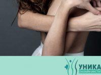 Кампанията за превенция на хранителни нарушения за 2 Юни